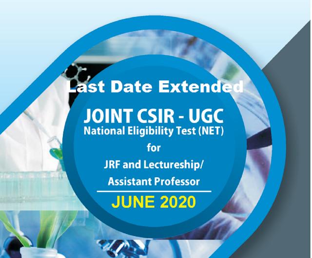 NTA CSIR UGC NET June Online Form 2020 Last Date Extended