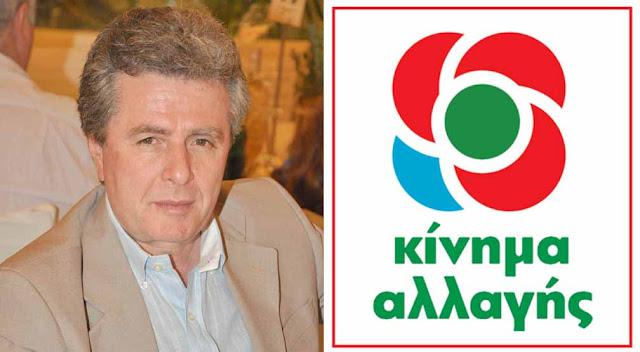 """Λ. Κουτσογιάννης: Η θέση του Ε.Βενιζέλου ήταν """"πρώτη θέση στο ψηφοδέλτιο επικρατείας ή τίποτα"""""""