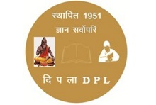 Library & Information Officer at Delhi Public Library