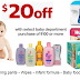 $20 Off $100 Amazon Order of Baby Products: Diapers, Baby Wipes or Baby Toiletries and More + Free Shipping