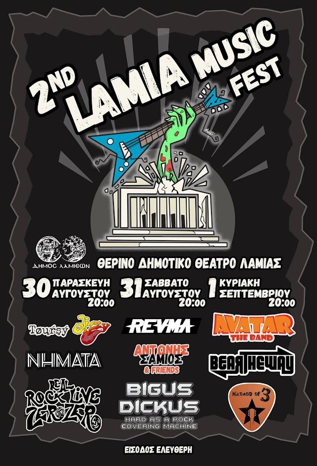 Ξεκινά την Παρασκευή το 2st Lamia Music Fest