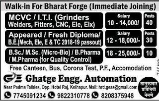 ITI, Diploma, BE, B.Sc./ M.Sc, B.Pharma /M.Pharma  Jobs Vacancy in Bharat Forge Company Walk-in Immediate Joining