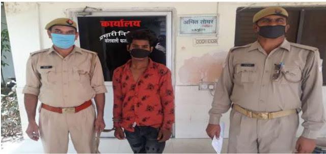 थाना फजलगंज कानपुर नगर पुलिस टीम द्वारा दुष्कर्म के आरोपी को किया गिरफ्तार