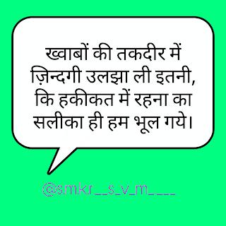 Best sad shayari images in hindi