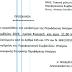 Ιωάννινα:Εκλογή Προεδρείου της Οικονομικής Επιτροπής της Περιφέρειας Ηπείρου