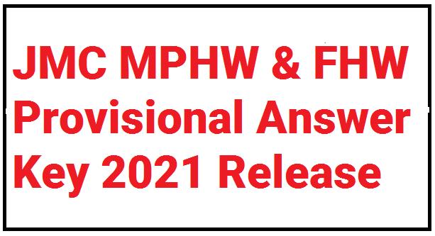 Jamnagar Municipal Corporation (JMC) Female Health Worker (FHW) & Multipurpose Health Worker (MPHW) Answer Key 2021