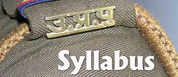 UP Police Sub Inspector SI Syllabus in Hindi with PDF Download