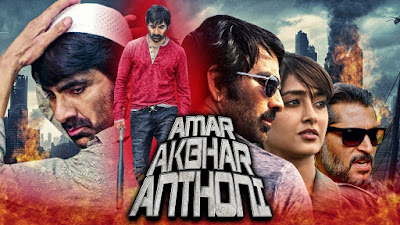 Amar Akbhar Anthoni 2019 Hindi Dubbed WEBRip 480p 350Mb x264