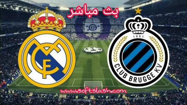 شاهد مباراة Club brugge vs Real Madrid live بمختلف الجودات