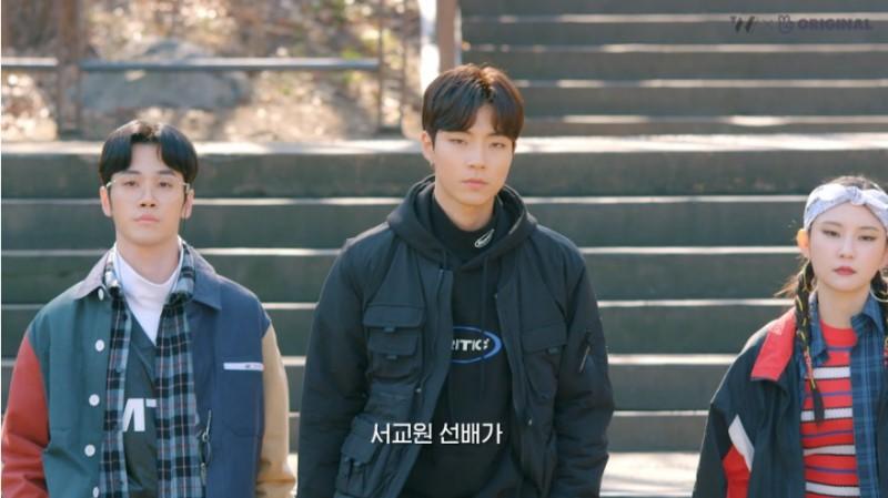 Hwang In Yeob 황인엽