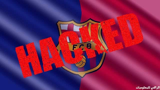 من الذي اخترق حساب نادي برشلونة على تويتر؟
