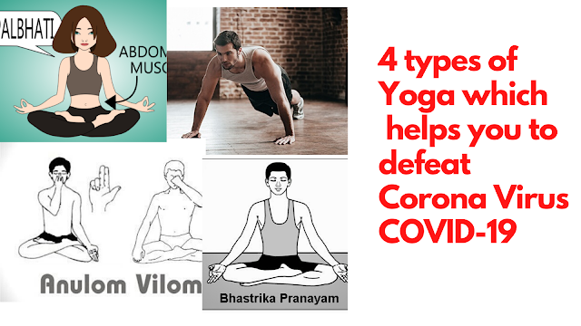 4 types of Yoga which  helps you to defeat Corona Virus COVID-19