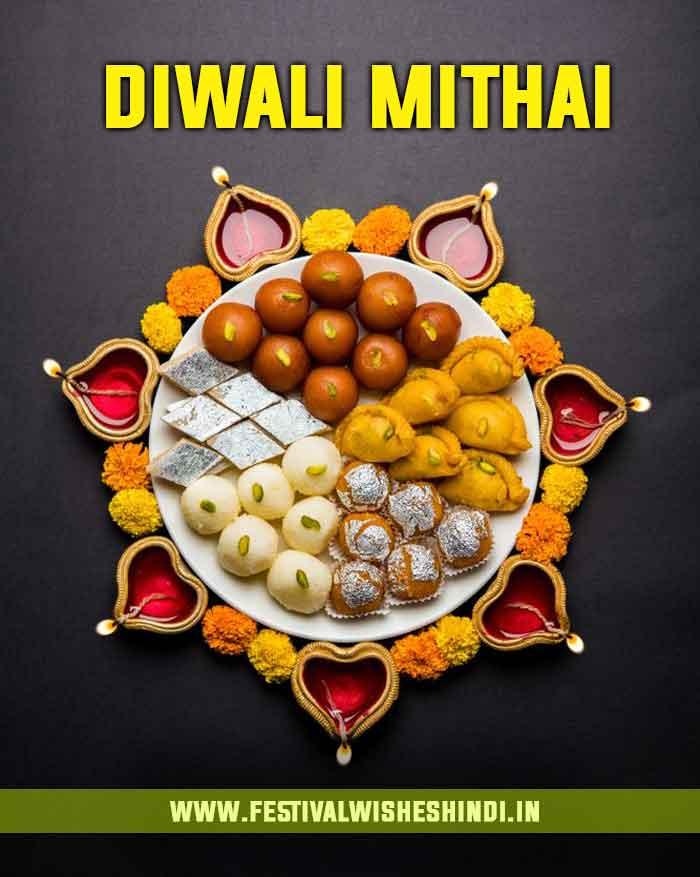 Diwali-Mithai-At-Home