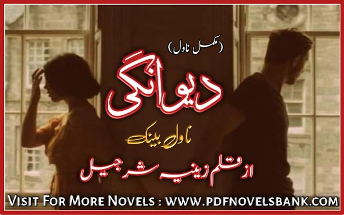 Deewangi Novel by Zeeniya Sharjeel Complete Pdf