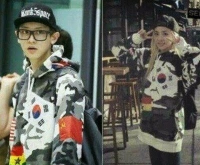 Who is Dara s Boyfriend Lovelife about Sandara Park of 2ne1