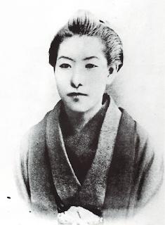 Ichiyo Higuchi