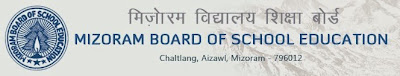 MBSE Admit Card 2017