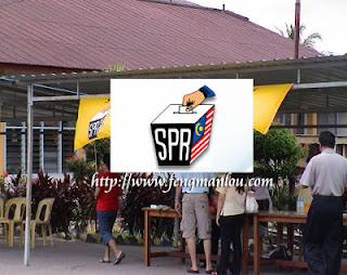 马来西亚选委会