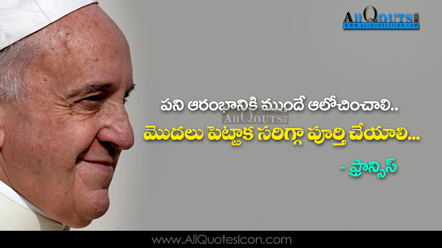 Fransis-Telugu-quotes-images-best-inspiration-life-Quotesmotivation-thoughts-sayings-free