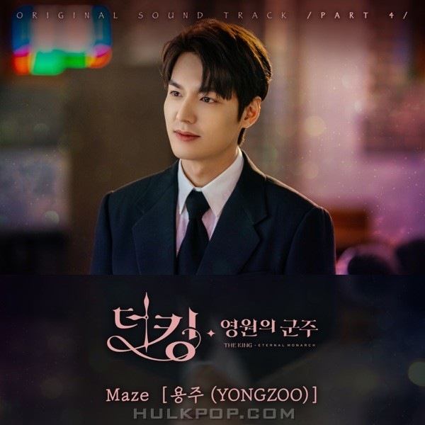 YONGZOO – The King : Eternal Monarch OST Part.4