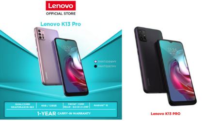 lenovo K13 Pro