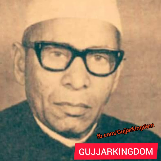 स्वः चौः लाल सिंह गुर्जर पूर्व विधायक नारायणगढ, अम्बाला (हरियाणा)
