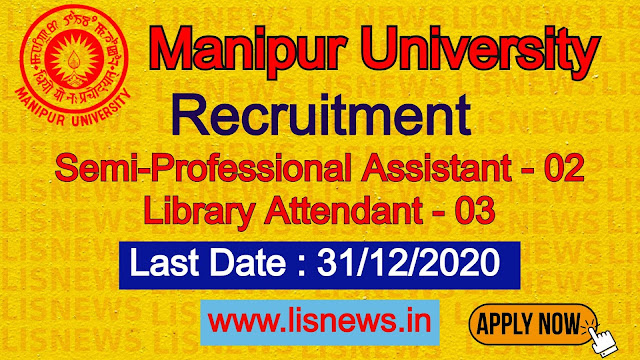 Manipur University Recruitment: Semi-Professional Assistant and Library Attendant