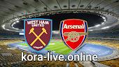 مباراة وست هام يونايتد وآرسنال بث مباشر بتاريخ 21-03-2021 الدوري الانجليزي