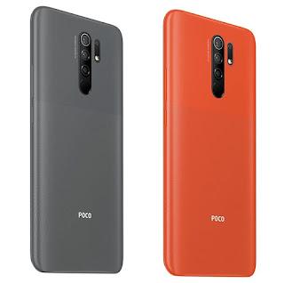 شاومي Xiaomi Poco M2