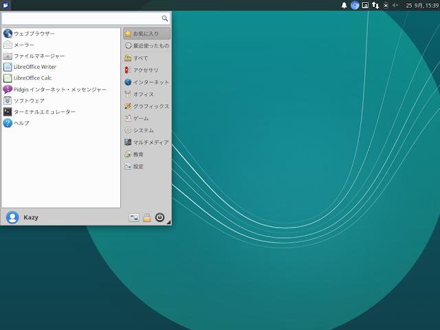 Xubuntu デスクトップ1