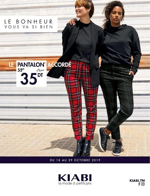 catalogue kiabi tunisie adultes octobre 2019