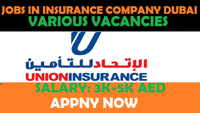 bank jobs, jobs in Dubai, Insurance jobs, finance jobs in Dubai, career in Duai
