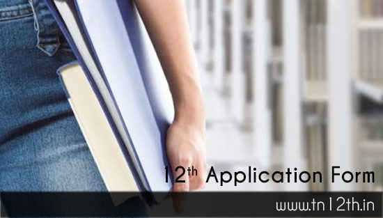 Tamilnadu 12th Application Form 2018