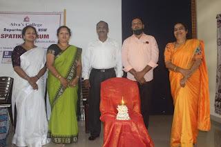 ಆಳ್ವಾಸ್ ''ಅನ್ವೇಷಣಾ''- ರಿಸರ್ಚ್  ಫೋರಂ ಉದ್ಘಾಟನೆ