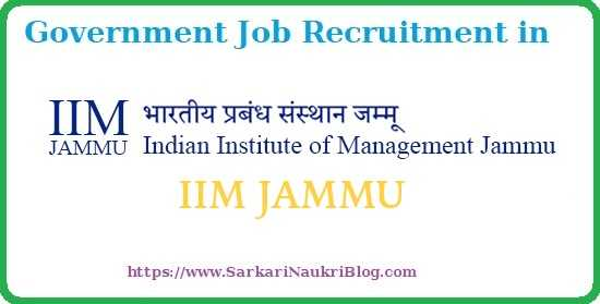 IIM Jammu Job Vacancy Recruitment