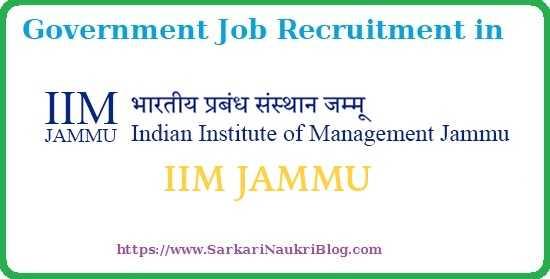 IIM Jammu Job Vacancy Recruitment