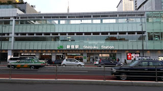 Shinjuku Train Station