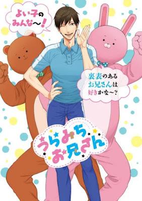 Manga: Anunciado el staff que participará en el anime Uramichi Oniisan de Gaku Kuze