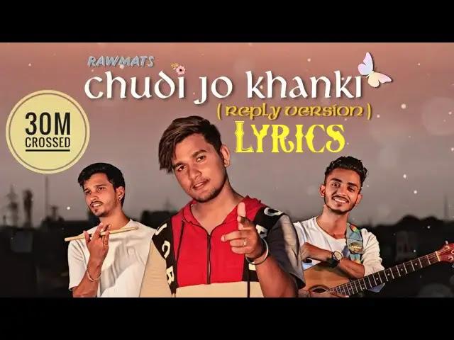 bole-jo-koyal-bago-mein-lyrics-download-chudi-jo-khankee
