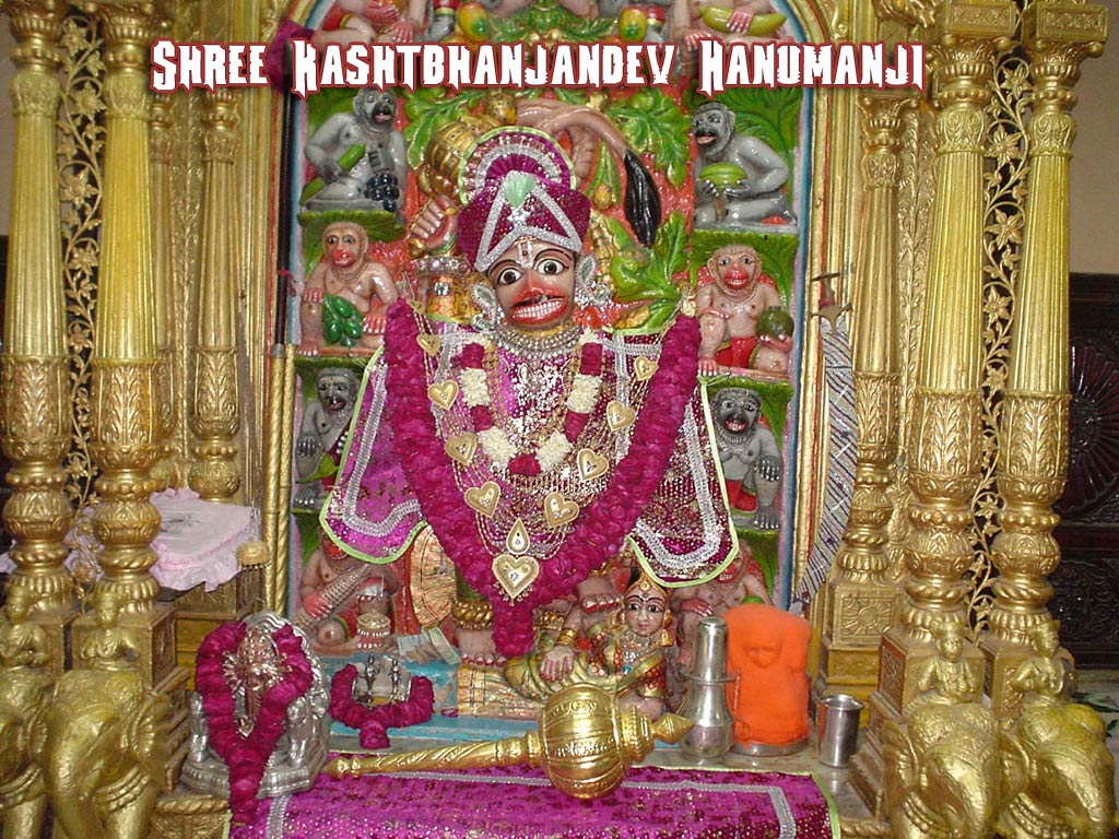 Narendra 3d Wallpaper Jay Swaminarayan Wallpapers Sarangpur Hanuman Images