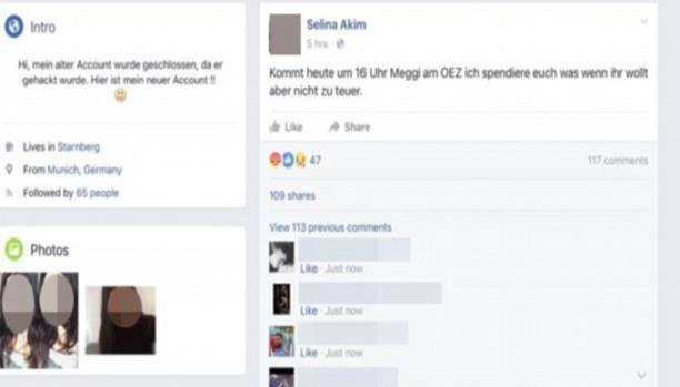 """منفذ اعتداء ميونخ قرصن حساباً على """"فيسبوك""""... لجذب الضحايا"""