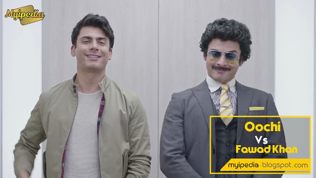 Fawad Khan Forced in Silence by Oochi in Public Lift TVC 2016 (Fawad Khan Vs Oochi )