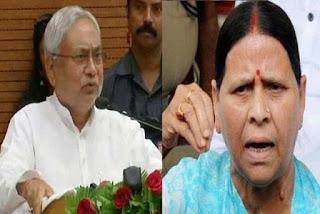 राबड़ी ने बिहार में फोड़ा नया सियासी बम : नीतीश को कहा वेलकम, बोलीं- साथ लाने को आरजेडी कर रहा विचार