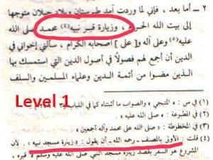 4 Level Tahrif, Pemalsuan Kitab ala Salafi Wahabi