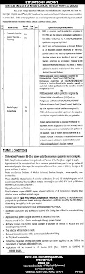Administrations Hospital Lahore Jobs 2021 Advertisement