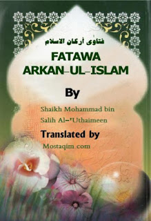 Dar ul Fatawa (by Australian Islamic Library): Urdu