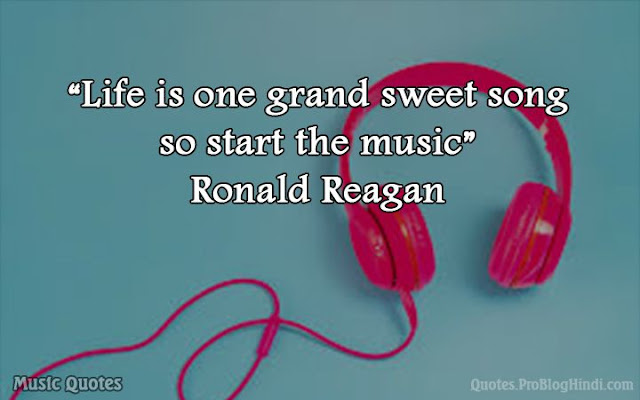 music quotes for singers