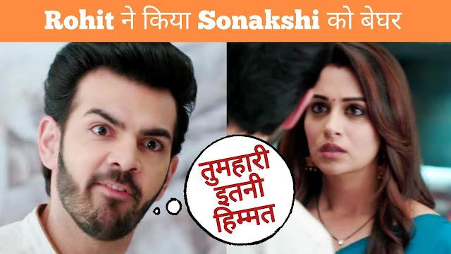 What? Sonakshi signs divorce papers against Rohit in Kahaan Hum Kahaan Tum