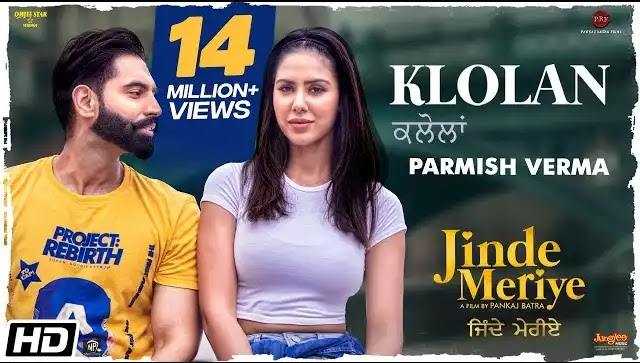 Parmish Verma Song Klolan lyrics | Desi Crew