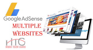 Google AdSense SE Multiple Websites Kaise jode